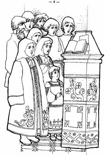 Церковное пение, церковный хор, богослужебные песнопения