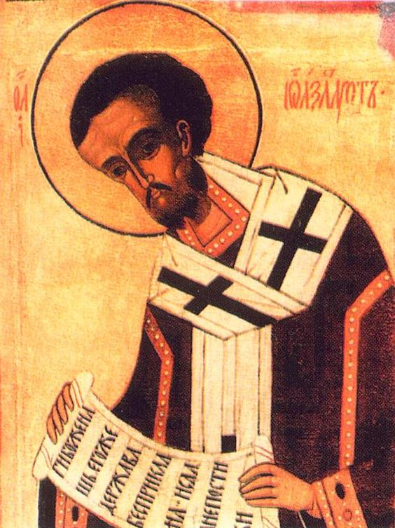святитель Иоанн Златоуст Толкование на евангелие от Матфея