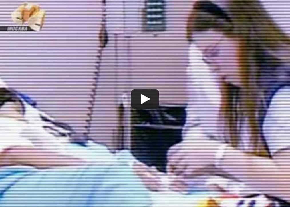 Фильм Генная терапия, взлеты и падения