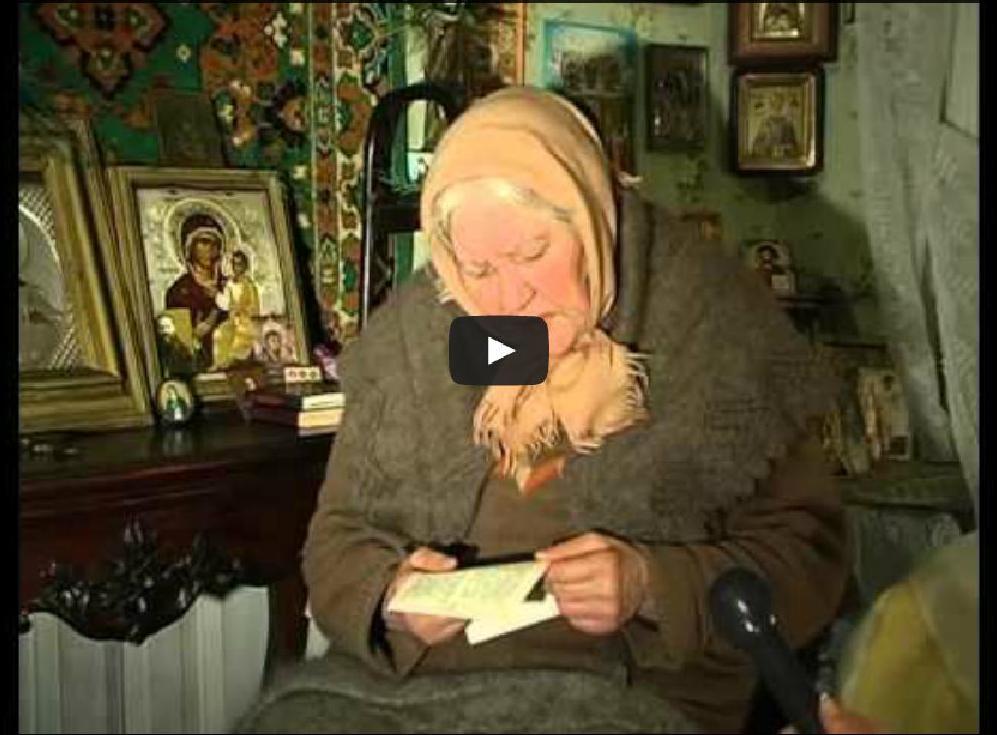 Фильм Блаженный старец Иоанн Петрович Жуковский
