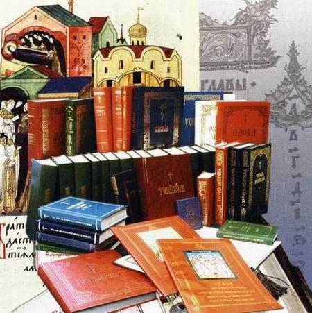 православные книги,православные фильмы,духовные песнопения, духовные канты, молитвенный уголок, библиотека кино, аудио библиотека, молитвенный уголок, кинозал онлайн