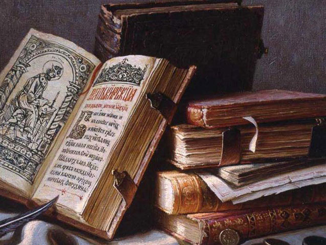 Святитель Афанасий Великий Толкование на евангелие от Матфея