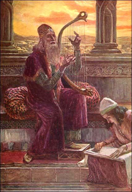 Ветхий Завет. Псалтырь царя и пророка Давида